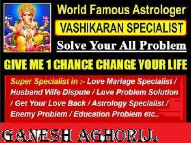 Black Magic Vashikrn Specialist Baba Ji 885282724 - Brujos